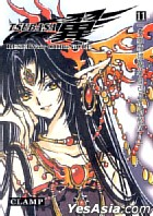 Tsubasa - RESERVoir CHRoNICLE (Vol.11) (Deluxe Edition)