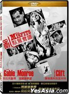 The Misfits (1961) (DVD) (Taiwan Version)