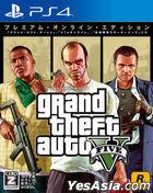 Grand Theft Auto V Premium Online Edition (廉价版) (日本版)