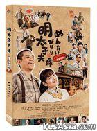 明太子夫婦: 幸福奇蹟 (2019) (DVD) (台灣版)
