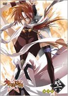 Shonen Onmyoji DVD Kazane Hen (DVD) (Vol.6) (Deluxe Edition) (Japan Version)