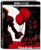 IT: Chapter 2 (2019) (4K Ultra HD + Blu-ray 3-Disc Limited Steelbook Edition) (Taiwan Version)