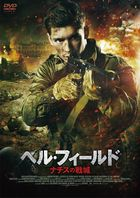 Ghosts Of War (DVD) (Japan Version)