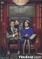 The Lord Of The Drama (DVD) (End) (Multi-audio) (SBS TV Drama) (Taiwan Version)