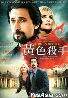 Giallo (2009) (DVD) (Taiwan Version)