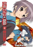 Suzumiya Haruhi no Yuutsu 2 (Normal Edition) (Japan Version)