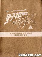野狼與瑪莉 (2015) (Blu-ray) (特別版) (香港版)