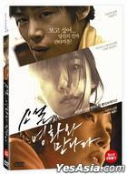 Shorts Meet Shorts (DVD) (Korea Version)