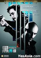 Welcome To The Punch (2013) (DVD) (Hong Kong Version)
