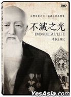 Immortal Life (2019) (DVD) (Taiwan Version)