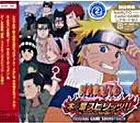 「NARUTO -ナルト-木ノ葉スピリッツ」オリジナル・ゲームサウンドトラック (日本版)