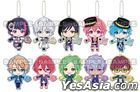 B-Project -Beat*Ambitious- : Holding Hands Deformed Key Ring Vol.1