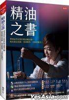 Jing You Zhi Shu : Dai Zhu Qian Shi Ji Yi De Jing You Mo Fa Shi , Bang Ni Gan Zou Bing Tong , Shi Ye Shun Li , Zhao Lai Hao Tao Hua !