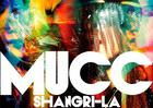Shangri-La (ALBUM+PHOTOBOOK)(First Press Limited Edition)(Japan Version)