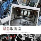TV Drama Kinkyuu Torishirabeshitsu Original Soundtrack (Japan Version)