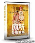 Toilet: Ek Prem Katha (2017) (DVD) (Taiwan Version)