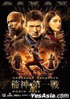 Robin Hood (2018) (DVD) (Hong Kong Version)