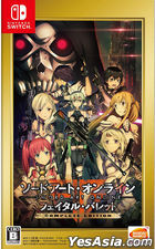 Sword Art Online Fatal Bullet COMPLETE EDITION (Japan Version)