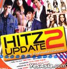 RS : Hitz Update 2 (泰國版)