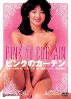 Pink no Durtain (Japan Version)