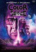 Color Out Of Space (DVD)  (Japan Version)