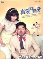 Big (DVD) (End) (Multi-audio) (KBS TV Drama) (Taiwan Version)