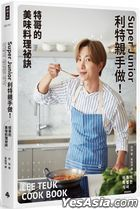 Lee Teuk Cook Book (Chinese Version)