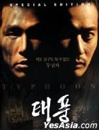Typhoon (DVD) (2-Disc) (Korea Version)