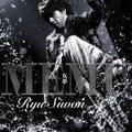 Memu (SINGLE+DVD)(First Press Limited Edition)(Japan Version)