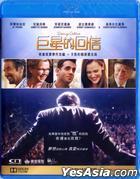 Danny Collins (2015) (Blu-ray) (Hong Kong Version)