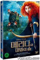 Brave (DVD) (Korea Version)