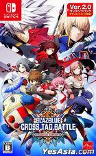 BLAZBLUE CROSS TAG BATTLE Special Edition (Japan Version)