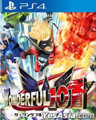 The Wonderful 101: Remastered (Japan Version)
