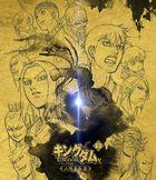 Kingdom Blu-ray BOX - Sanyou Dasshu Hen Vol.4 (Japan Version)