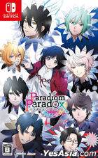 Paradigm Paradox (Normal Edition) (Japan Version)