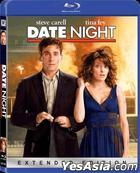 Date Night (Blu-ray) (Extended Edition) (Hong Kong Version)