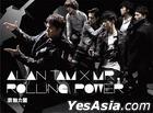 Mr. x Alan Tam - Rolling Power (2CD+DVD)