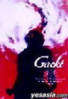 Requiem et Reminiscence - Shuuen to Seijaku (Japan Version)