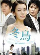 Fuyudori (DVD) (Boxset 2) (Japan Version)