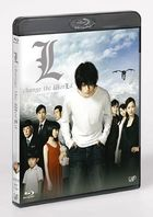L change the WorLd (Blu-ray)  (Special Price Edition) (Japan Version)