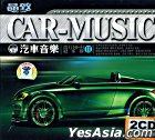 Car Music Liu Xing HI-FI Guan Jun Bang 2 DSD (China Version)