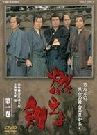 Moeyo Ken (DVD) (Vol.1) (Japan Version)