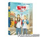 Saint Young Men Season 2 (2019) (DVD) (Taiwan Version)