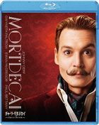 Mortdecai (Blu-ray)(Japan Version)