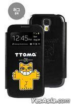 Samsung Galaxy S4 TTOMA View Flip Case (Hug Black)