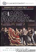 The Piano in a Factory (2010) (DVD) (US Version)
