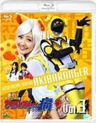 Unofficial Sentai Akibaranger Season 2 Vol.3 (Blu-ray)(Japan Version)