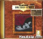 Jacky Cheung Loving You (24K Gold CD)