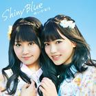 Shiny Blue (SINGLE+DVD)(First Press Limited Edition)(Japan Version)