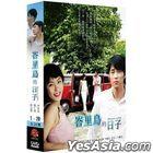 峇里岛的日子 (DVD) (1-20集) (完) (韩/国语配音) (SBS剧集) (台湾版)